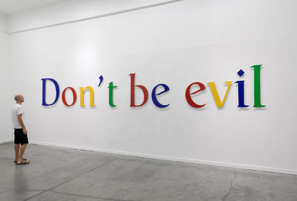 don'tbeevil